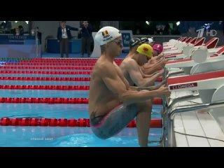 Россия завоевала золото в плавании