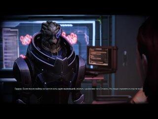 Хорошо,что ты здесь | Mass Effect 3 - Legendary Edition 2021 (moments)