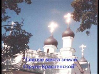 Video von Струги Красные. Районная библиотека.
