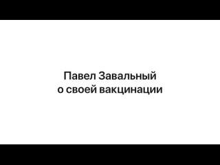 Video by Pavel Zavalny
