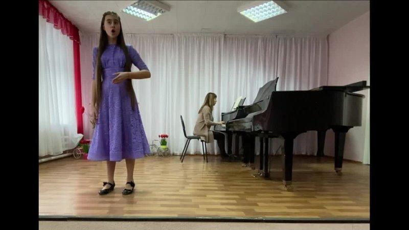 Глуходедова Екатерина Я ехала домой Слова и музыка М Пуаре