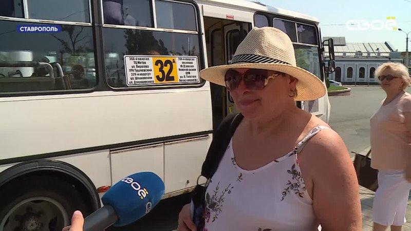 Жители Ставрополя рассказали почему носят и не носят маски