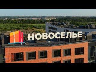 Video by ЖК Новоселье