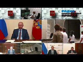 Видео от Радио Комсомольская правда