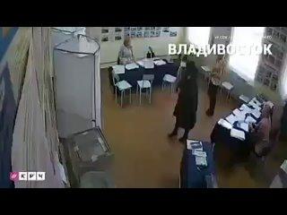 Video by Alexander Kamenyuk