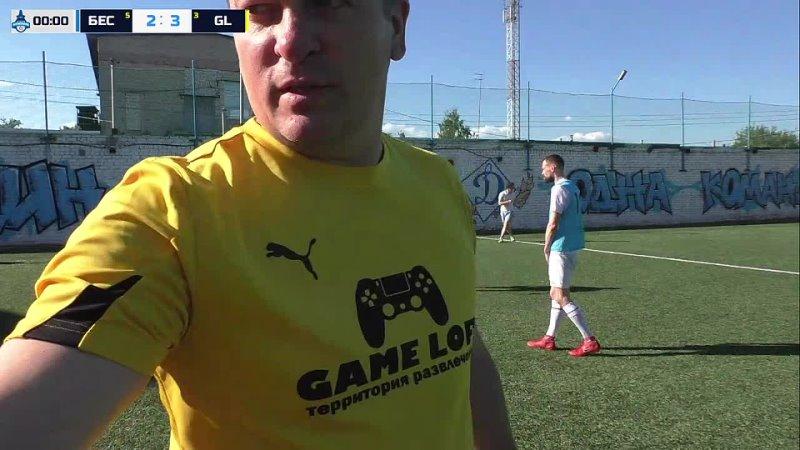 1 дивизион 2 тур БЕСЕДЬ GAMELOFT