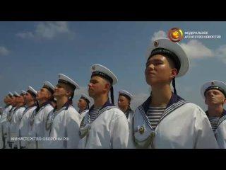 Video by Международный ФАН