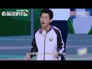 Эмоциональная речь китайского студента Чжан Сифэна на телешоу