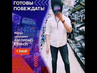"Видео от ТД ""СТРОЙБАТ"". Инструмент/оборудование"