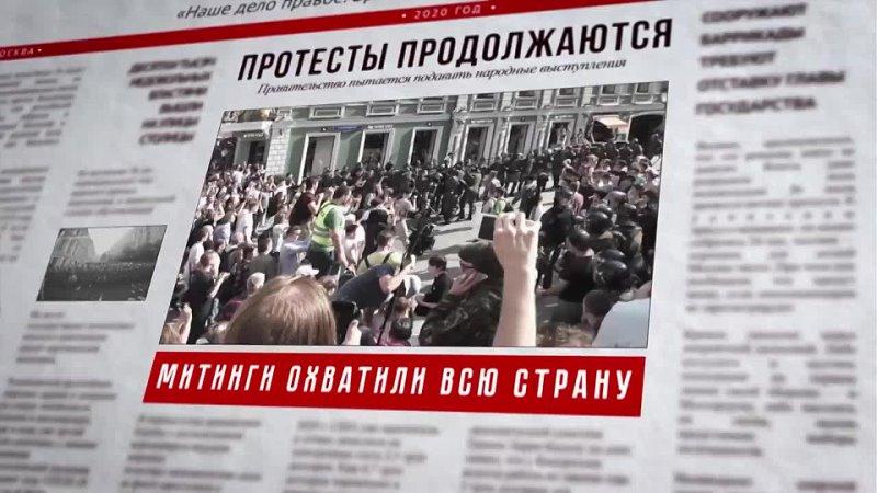 Москву закрывают таксистов увольняют регионы продавливают mp4