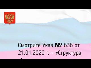Video by Igor Patrushev