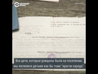 """Признаки жизни"": путешествие по местам сталинских ссылок"