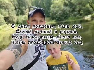 Видео от Александра Марасанова