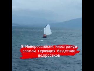 Video by Чёрный список Краснодар