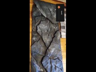 Фон для аквариума aqua rocks