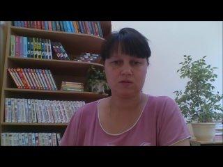 Видео от Библиотека №5 Воронеж