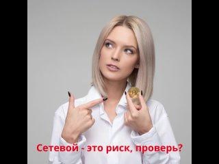 Видео от Марии Крашенинниковой
