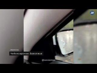 Видео от Автопортал    Чебоксары