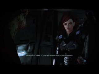 Постарайся ограничиться...словами | Mass Effect 3 - Legendary Edition 2021 (moments)