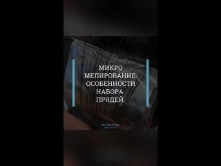 IMG_9688