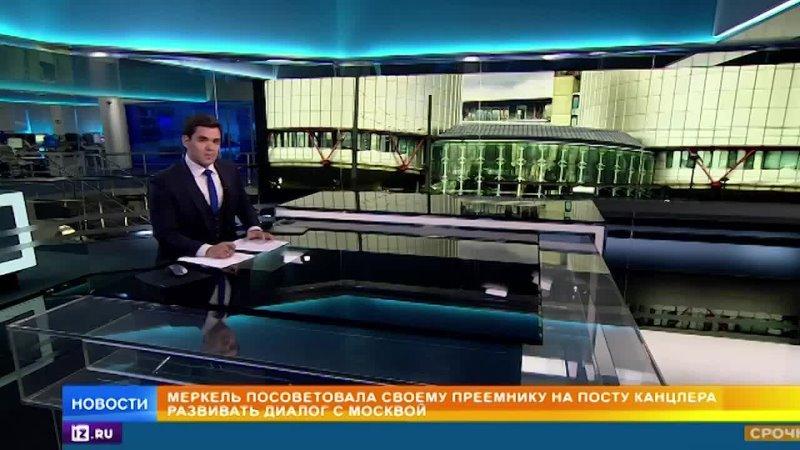 Убийства жителей Донбасса и блокада Крыма за что должен ответить Киев mp4