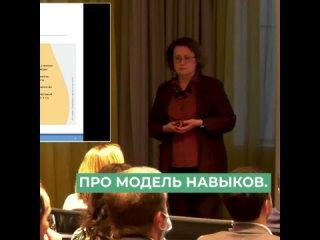 Видео от Ассоциация CFA (Россия)