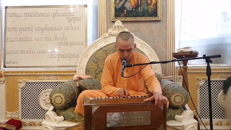 Амала Бхакти дас лекция по Шримад Бхагаватам 1 13 30 10 08 2021 Омск