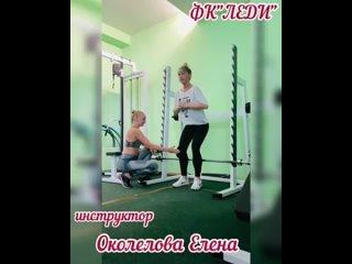 """Фитнес клуб """"Леди"""" Липецк kullanıcısından video"""