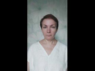 Лицо ручной работы Гимнастика,тейпирование,RESET kullanıcısından video