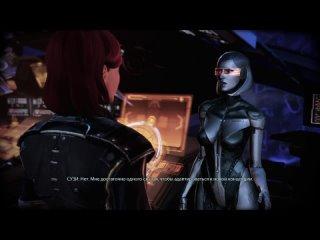 Поговорить наедине | Mass Effect 3 - Legendary Edition 2021 (moments)