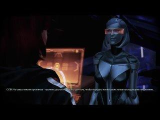 В чём смысл жизни синтетиков | Mass Effect 3 - Legendary Edition 2021 (moments)