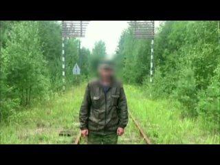 В Оричевском районе полицейские раскрыли серию краж рельсов
