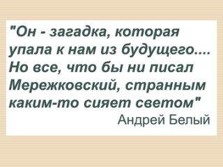 Video by Tsentralnaya-Gorodskaya-Biblioteka Im-Ap-Chekhova