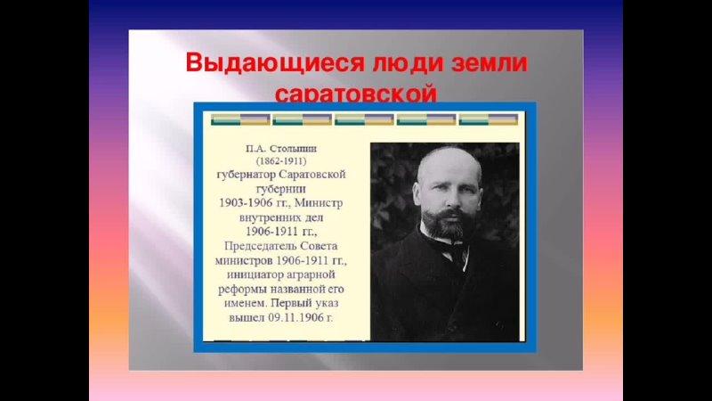 Видео от Маншук Газизовой