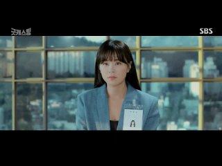 Собеседование (Хороший кастинг - Корея, 2020)
