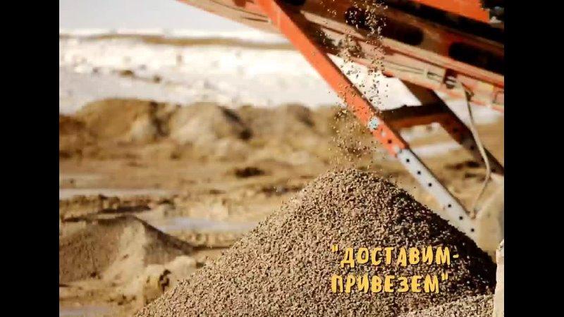 Серый Пост ВКонтакте с фотографией девушек на занятии йогой 4 mp4