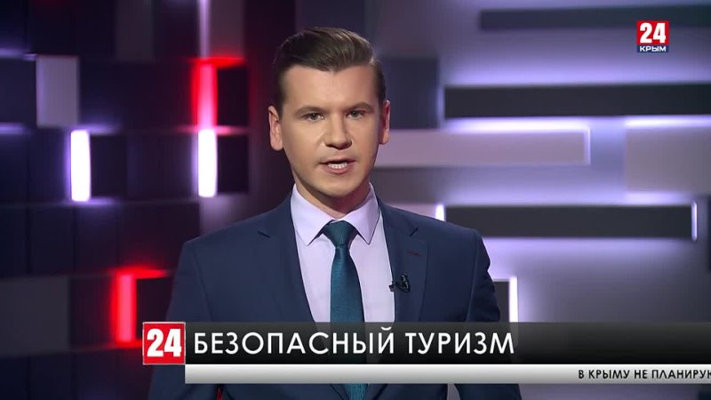 В Крыму не планируют вводить дополнительные ограничения на въезд туристов