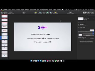 X-PROFIT Шаров Денис kullanıcısından video