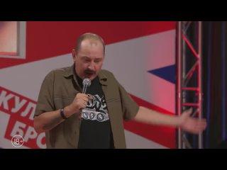 Видео от Руслан Мухтаров Культурный Stand Up