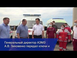 Видео от Анапское Черноморье