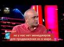 Отрывок передачи Laf çok Месута Яр с известным журналистом Али Эюбоглу, проработавшим 20 лет в газете Миллиет.