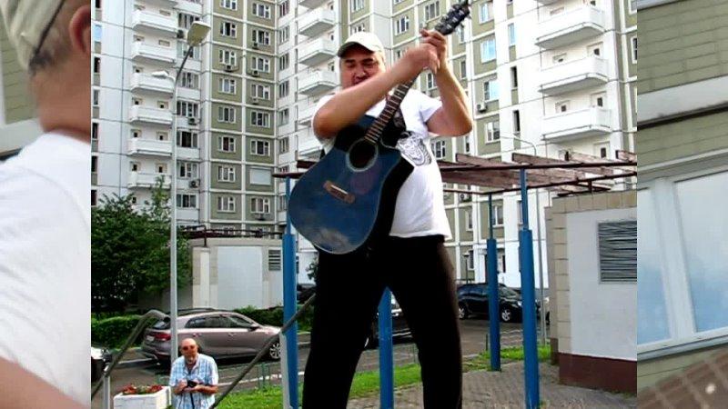 Александр Куликов исполняет СЕРДЦА Воздушные Шарики Запись от 01 07 21
