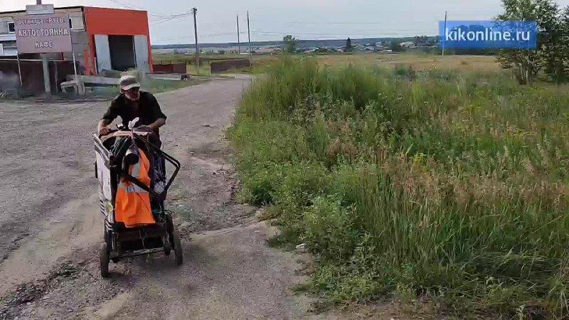 Путешественник Сергей Алексеев идёт пешком 6000 километров в Иркутск
