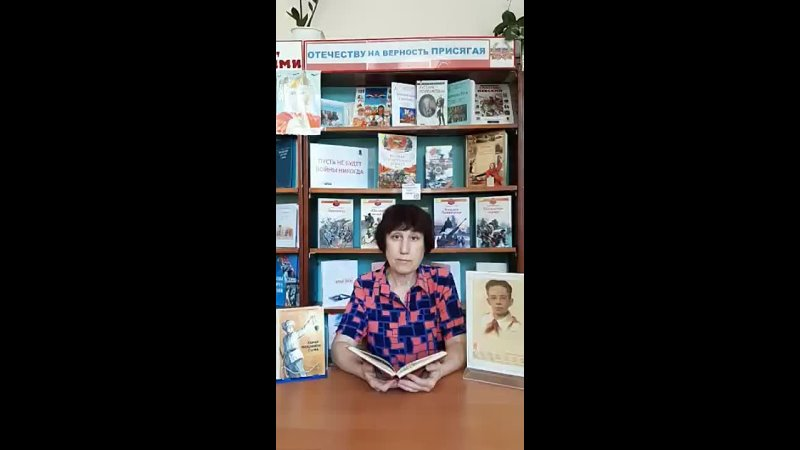 Видео от Приморско Ахтарскаи Детской Библиотеки