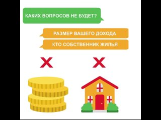 Как Всероссийская перепись населения сохранит конф...