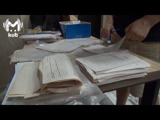 В Краснодаре задержали мужчину, который продавал липовые сертификаты о вакцинации