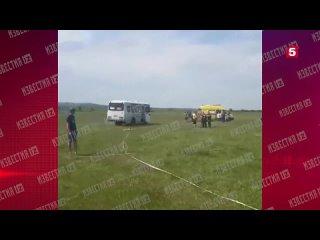 Видео сместа крушения самолета вКузбассе