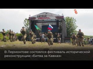 02 Победа 26 Показательные выступления в рамках фестиваля.mp4