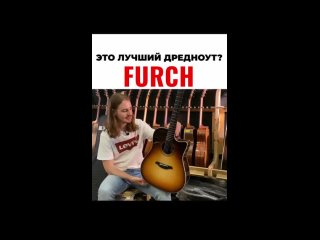 Video by Гитарный клуб