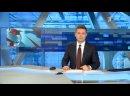 Часы и Выпуск «Новостей в 1500 с Сергеем Тугушевым» Первый канал 30.07.2021 9